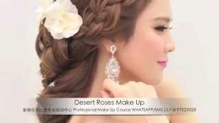 Singpapore Makeup School Bridal Hairstyling Course in Singapore 新加坡新娘盘发造型编发发型课程