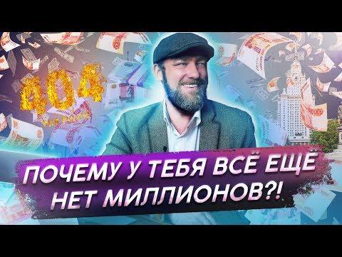 ГЛАВНЫЕ ОШИБКИ ПРЕДПРИНИМАТЕЛЕЙ || Вячеслав Столяров