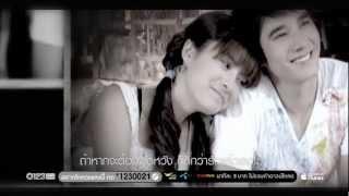 หยุดหายใจง่ายกว่า - KALA「Official MV」