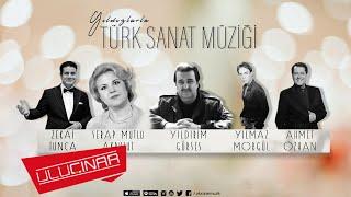 Ahmet Özhan - Rüzgar Söylüyor Resimi