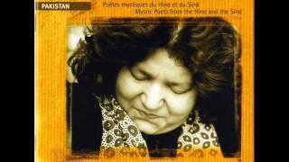 Ishq na darda - Abida Parveen