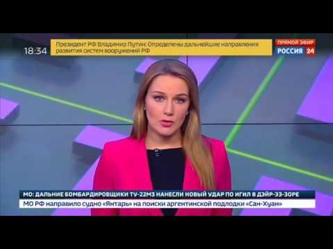 екатерина владимировна колокольцева журналист фото технологий привело