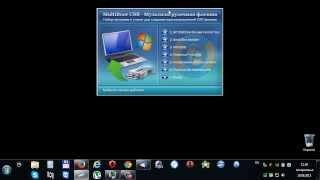 MultiBoot USB - Создание мультизагрузочной флешки