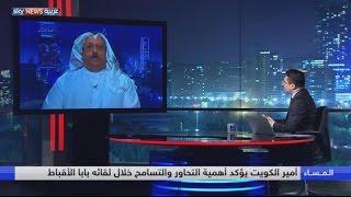 أمير الكويت يؤكد أهمية التحاور والتسامح خلال لقائه بابا الأقباط