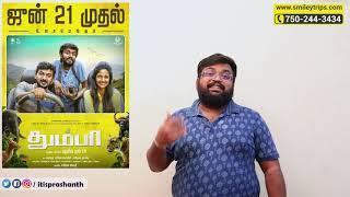 Thumbaa review by Prashanth