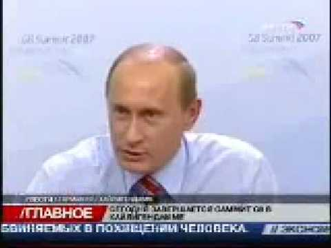 Нацбол выступил против Путина на саммите G8