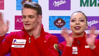 Александра Бойкова Дмитрий Козловский Произвольная программа Пары Чемпионат России 2021