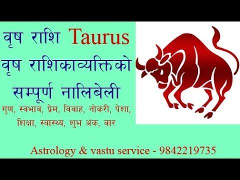 taurus man characteristics nepali horoscope