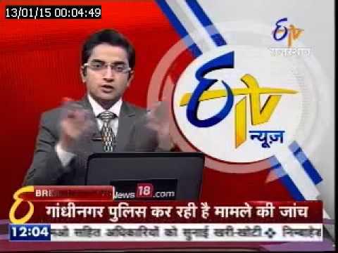 Etv news bihar headlines for dating
