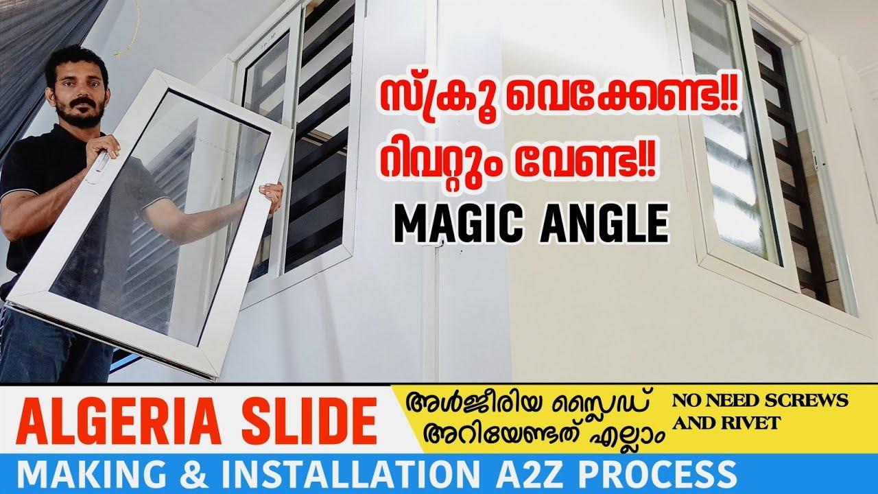 Domal Window Making & Installation Complete Process |അൾജീരിയ Slide Making ഒപ്പം ഫിറ്റിങ്ങും പഠിക്കാം