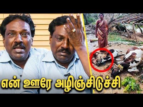 டெல்டா  மக்களுக்காக கதறும் Pushpavanam Kuppusamy : Very Emotional Interview | Gaja Cyclone