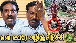 டெல்டா  மக்களுக்காக கதறும் Pushpavanam Kuppusamy : Very Emotional Interview   Gaja Cyclone