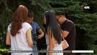 В Казахстане отменяют заочное образование