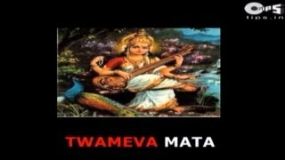 Twameva Mata Cha Pita Twameva with Lyrics - Jagjit Singh - Daily Prayer - Slok