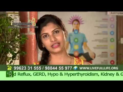 MISS TRUPTI TESTIMONIAL,WEIGHTLOSS ,STRESS RELIEF, AAYUSHMAAN INDIA'S BEST NATURE CURE HEALTH CENTRE