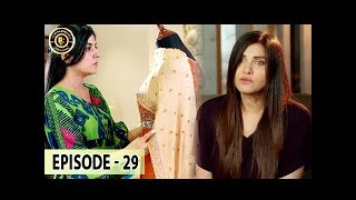 Teri Raza Episode 29 - 18th Jan - Sanam Baloch & Shehroz Sabzwari - Top  Pakistani Drama