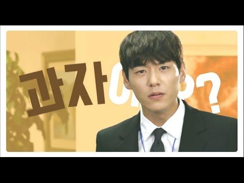 KBS 2TV 스낵