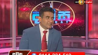 Dawasa Sirasa TV 01st March 2019 Thumbnail
