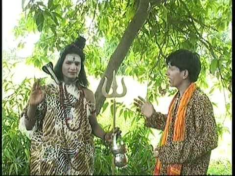 Bairagiya Bhola Bairagiya [Full Song] Mahadev Ke Chadhabe Ganga Ke Jalwa