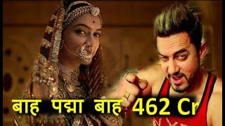 Padmaavat Movie 7th day Total Collection And Secret Superstar China Collection 2018