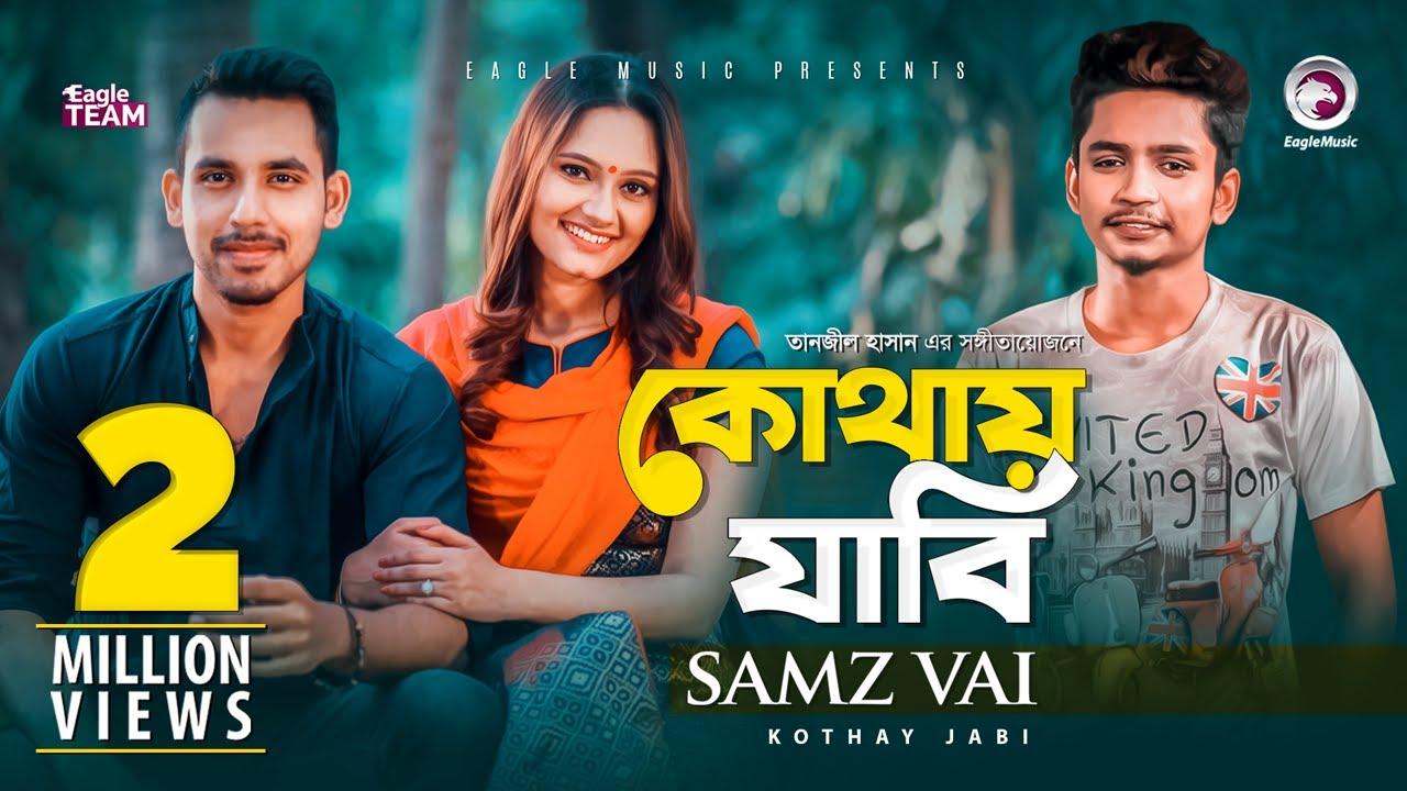 Kothay-Jabi-By-Samz-Vai-HD-Video Song 2021