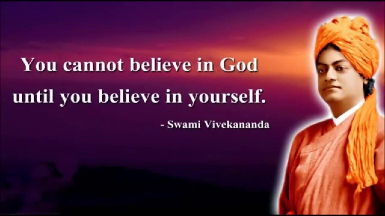 Swami Vivekananda Quotes Wallpapers In Hindi Swami Vivekananda Chicago Speech In Hindi Youtube