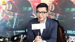 对话陈国辉:《烈火英雄》不是动作灾难片 被欧豪控诉差点溺水【焦点明星 | 20190802】