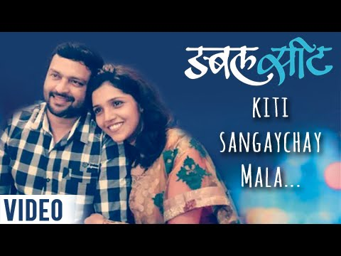 Kiti Sangaychay Mala | Video Song | Double Seat | Mukta Barve | Ankush Chaudhari | Marathi Movie