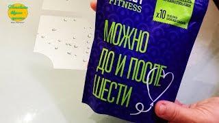 PREBIO SWEET - fitness - натуральный заменитель сахара . МОЖНО ДО И ПОСЛЕ ШЕСТИ .