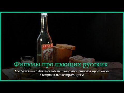 Пьянка на стройке, шашлык от Земскова, АЛЮМИНИЕВЫЕ СТЕЛЛАЖИ,  JURMALA RESIDENCE- #32
