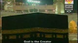 MUST SEE - Sheikh Shuraim Emotional Recitation - Surah Zumar