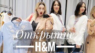 VLOG : Цены и примерка одежды H&M |  Обед c Osia, Dasha Voice