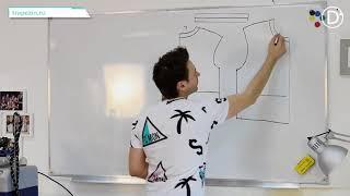 Практический урок №26. Создание (моделирование) лекал свитшота и бомбера на основе плечевой базы