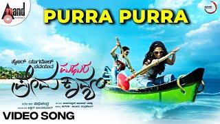 "Purra Purra (HD) ""Official Video"" Cyber Yugadhol Navayuva Madhura PremaKavyam"