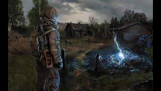 [S.T.A.L.K.E.R.:Тень Чернобыля]Аномалия кровососы Беги братан беги №2