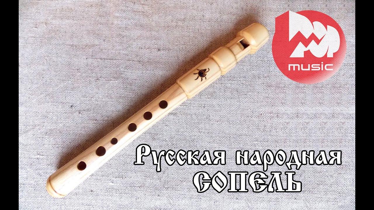 Купить пан-флейты *** битком лучший музыкальный магазин украины!. ✆ + 38 (044) 360-57-20. ✈ доставка по всей территории украины. ✓ акции.