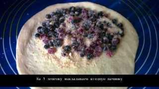 Пироги на выбор    очень вкусное и воздушное тесто. Пошаговый рецепт с фото