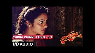 Roja : Chinna Chinna Aasha Bit song | Arvind Swamy | Madhu Bala | Telugu Old Songs