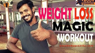 Weight loss Magic || Cardio Workout || Best Weight loss Workout || Weight Lose Workout Plan