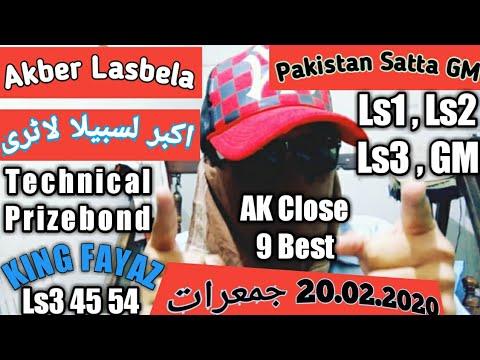 Pakistan Satta GM, AK Lasbela, Vip Rout, And Prizebond Chaal, Ls1, Ls2, Ls3 | 20/2/20