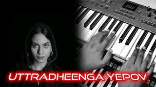Uttradheenga Yeppov - Karnan Cover by Selva | Dhee | Santhosh Narayanan