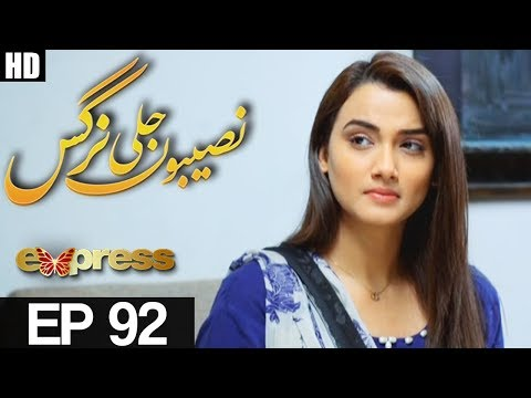 Naseebon Jali Nargis - Episode 92 - Express Entertainment