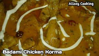 How To Make Badami Korma Recipe   Chicken Badami Qorma   Badami  Korma Recpic  Pakistani mom