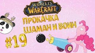 видео Боевая механика игры Warlords