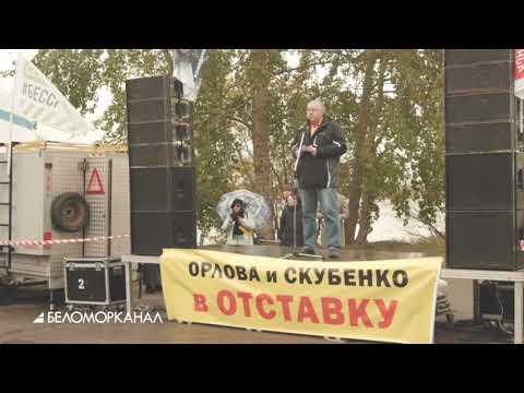 """""""Взрыв в Нёноксе - преступление"""" 📹 TV29.RU (Северодвинск)"""