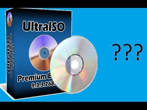 Как установить и активировать UltraISO?!