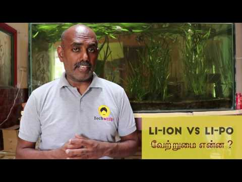 Lithium Ion vs Lithium Polymer battery explained in Tamil | Tech Tamizha