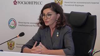 Мехрибан Алиева: Москва – прекрасный, близкий мне, родной город