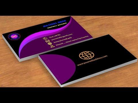 HOW DESIGN  A BUSINESS CARD:নিজের বিজনেস কার্ডটি  ডিজাইন করুন