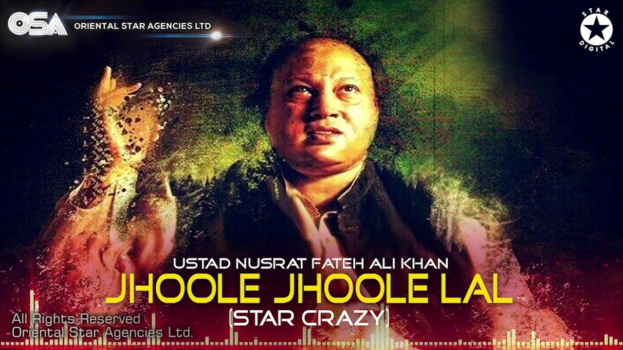 Download Jhoole Jhoole Lal (Star Crazy) Bally Sagoo & Nusrat Fateh Ali Khan official video | OSA Worldwide